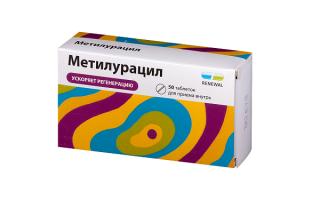 Метилурацил: описание, состав, формы выпуска, аналоги и отзывы