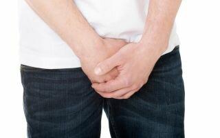 Обострение простатита: почему возникает и что делать