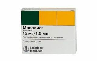 Мовалис: уколы и таблетки, инструкция, аналоги