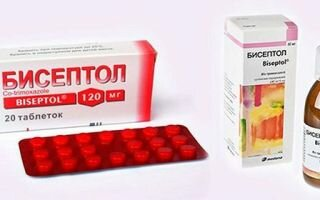 Препарат Бисептол: относится ли к антибиотикам