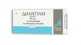 Диазепам: описание препарата, применение, аналоги