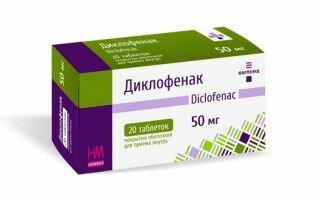 Диклофенак: уколы, мазь, таблетки, свечи, аналоги и отзывы