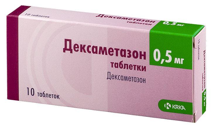 Дексаметазон: формы выпуска, дозировка, побочные эффекты, отзывы