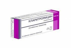 Кларитромицин: формы выпуска, дозировка, аналоги и отзывы