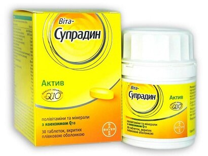 Витамины для мужчин Супрадин