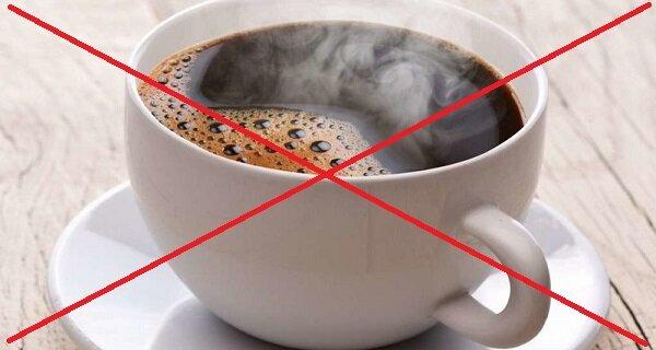 Кофе запрещено при аденоме предстательной железы