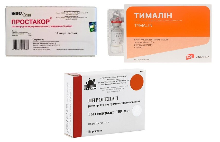 Препараты для лечения простатита в инъекциях операция простатита и аденомы простаты