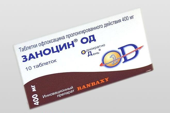 Антибиотик от простатита Заноцин