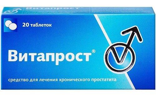 Эффективные лекарства от простатита