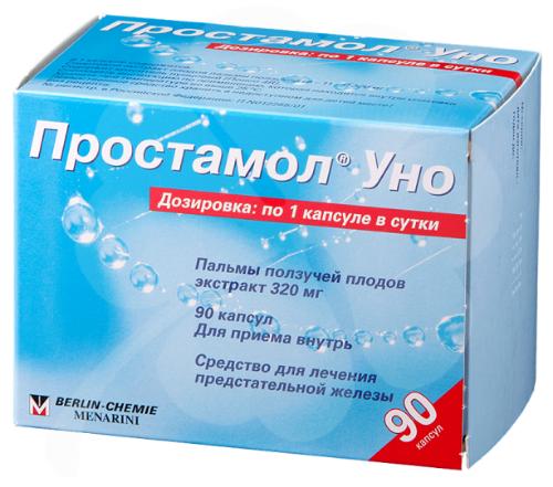 Эффективные средства от простатита