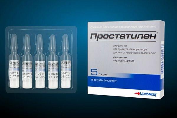 Лучшие лекарства от простатита