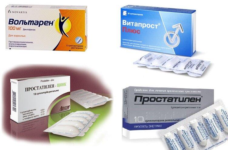 Противовоспалительные суппозитории от простатита