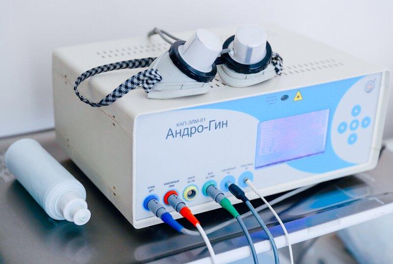 Аппарат для лечения простатитов и бесплодия хроник простатит