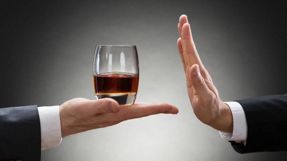 Амоксициллин и алкоголь