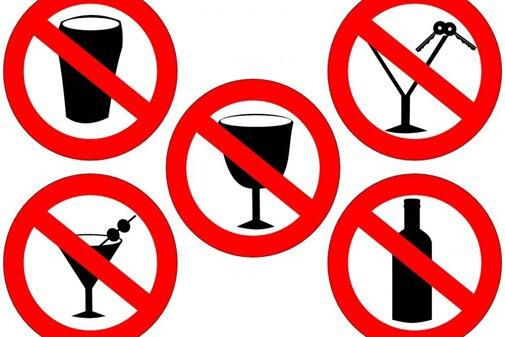 Дапоксетин и алкоголь