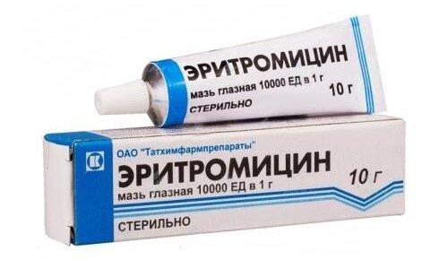 Эритромицин мазь