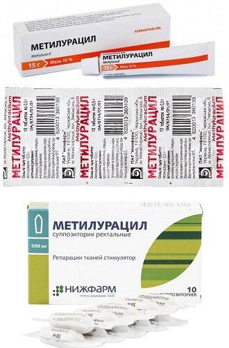 Форма выпуска и состав Метилурацила