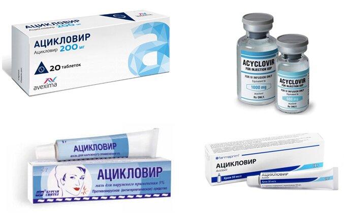 Формы выпуска Ацикловир