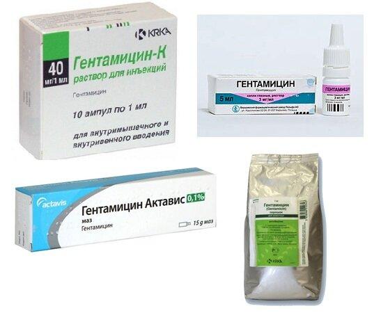 Гентамицин формы выпуска