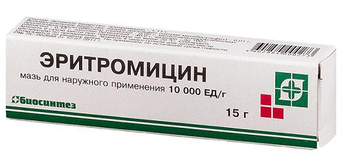 Как принимать Эритромицин
