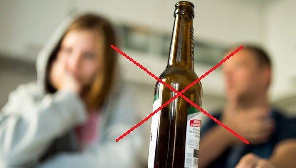 Юнидокс Солютаб совместимость с алкоголем