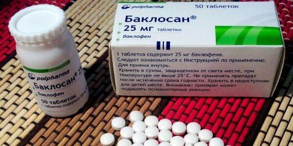 Таблетки Баклосан