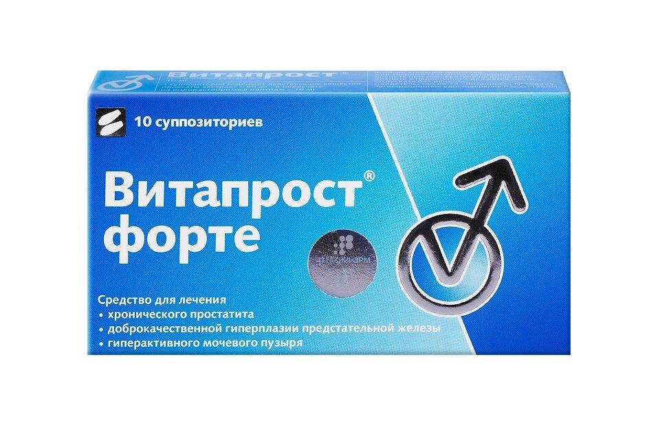 Отзывы лекарств для лечения простатита хронический простатит зачать ребенка